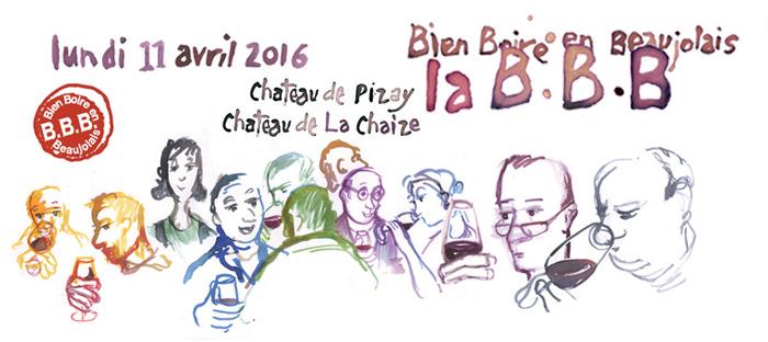 bandeau-bbb2016-v2